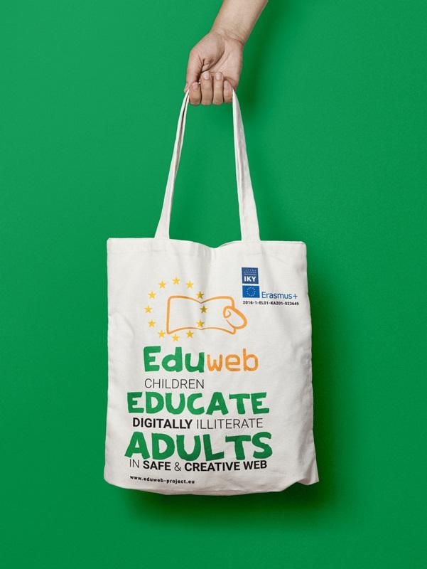 EduWeb: Παιδιά σε ρόλο εκπαιδευτή για τους ψηφιακά αναλφάβητους ενήλικες!