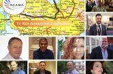 Νέο ΔΣ στην Ομοσπονδία Συλλόγων Απανταχού Μακρύνειων Αιτωλοακαρνανίας