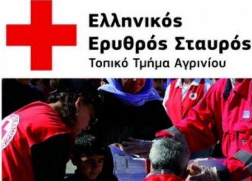 Ικανοποίηση στο Τμήμα Αγρινίου του Ελληνικού Ερυθρού Σταυρού:  μια νέα αρχή με δημοκρατικές διαδικασίες