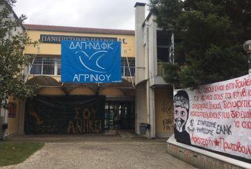 Νικητής η … αποχή στις φοιτητικές εκλογές στο Αγρίνιο