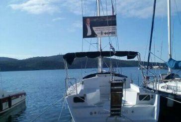 Προεκλογικός αγώνας από…σκάφος στον Αστακό!