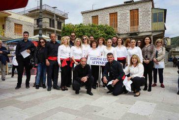 To Εσπερινό ΕΠΑΛ Αγρινίου στο 17ο Μαθητικό Φεστιβάλ Παραδοσιακών Χορών