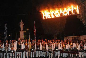 """Η """"Διέξοδος"""" καλεί τους Μεσολογγίτες να αποτίσουν φόρο τιμής στους ήρωες της Εξόδου"""
