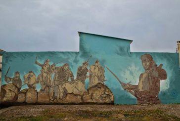 A way to Freedom: Το μεγαλύτερο laser cut dot stencil graffiti του κόσμου βρίσκεται στο Μεσολόγγι!