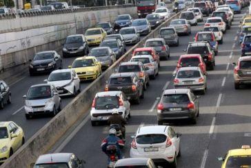 Κορυφώνεται η έξοδος των εκδομέων- Αυξημένη κίνηση στους δρόμους