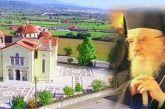 Την Μεγάλη Τετάρτη στον Ι.Ν. Αποστόλου Παύλου Μεγάλης Χώρας ο Μητροπολίτης Κοσμάς
