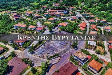 Ευρυτανία: Ιδανικό ορμητήριο ο Κρέντης για περιηγήσεις στα δυτικά του νομού
