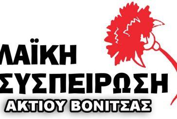 Το ψηφοδέλτιο της«Λαϊκής Συσπείρωσης Ακτίου Βόνιτσας»