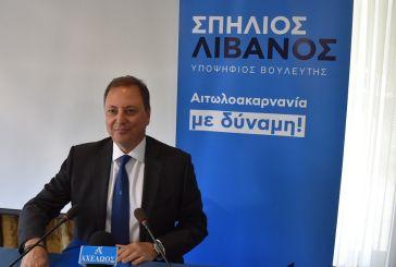 """Σπήλιος Λιβανός: """"Η Αιτωλοακαρνανία πρέπει να γίνει ο νομός που θα θέλεις να ζεις"""""""