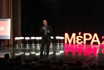 Oμιλία στο Αγρίνιο υποψήφιων ευρωβουλευτών του ΜέΡΑ25