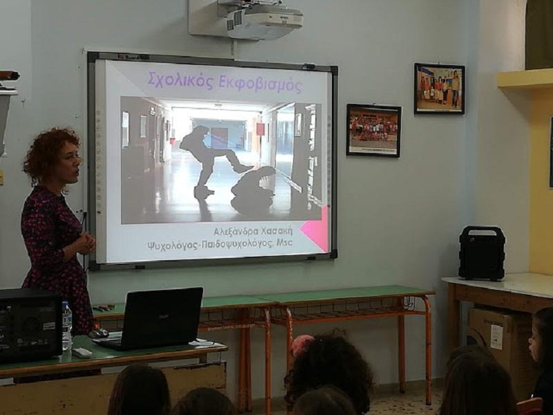 Εκδήλωση ενάντια στον εκφοβισμό και την ενδοσχολική βία στο Μοναστηράκι Βόνιτσας