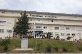 Πρόσληψη  11  ατόμων εποχικού προσωπικού για την καθαριότητα στο Νοσοκομείο Μεσολογγίου