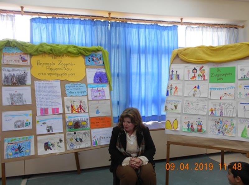 Ημέρα παιδικού βιβλίου στο 16ο Νηπιαγωγείο Αγρινίου (φωτο)