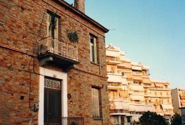 «Αγρίνιο: Η δεκαετία του '80» σε έκθεσης φωτογραφίας του Κώστα Πατρώνη