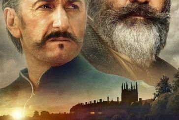 Δύο νέες ταινίες από την Πέμπτη στον «Άνεσις»