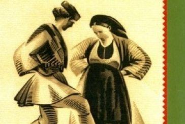 17ο Μαθητικό Φεστιβάλ Παραδοσιακών Χορών στο Θέρμο