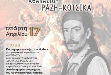 Το Μεσολόγγι τιμά τον Αρχηγό του, Αθανάσιο Ραζή -Κότσικα