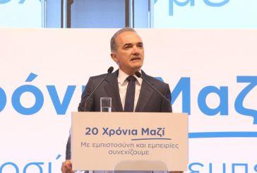 Το video της ομιλίας του Μάριου Σαλμά στην Αθήνα