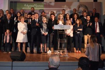 Παρουσίασε τους υποψηφίους της σε μεγάλη συγκέντρωση η Χριστίνα Σταρακά