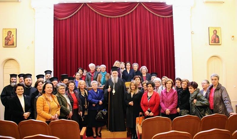Συνέλευση των ΔΣ των Συνδέσμων Αγάπης της Μητρόπολης Ναυπάκτου και Αγίου Βλασίου