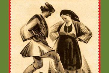 Το Μουσικό Σχολείο Αγρινίου στο 17ο Φεστιβάλ Παραδοσιακών Χορών στο Θέρμο