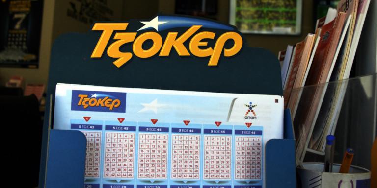 Τζόκερ: Ένας τυχερός κερδίζει 1,17 εκατ. ευρώ