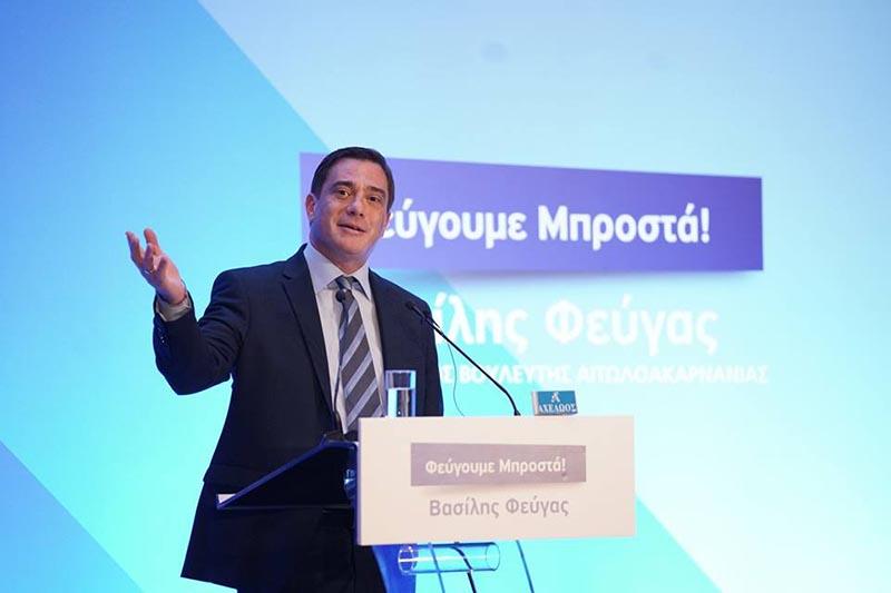 Βασίλης Φεύγας: Να χτίσουμε την θετική εικόνα της Ελλάδας στο εξωτερικό!