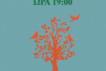 Στις 19 Απριλίου τα εγκαίνια της Δημοτικής Βιβλιοθήκης Κατούνας