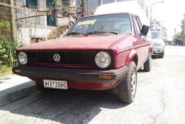 Αγρίνιο: Πωλείται αγροτικό ΙΧ VW Caddy '99 σε εξαιρετική κατάσταση (φωτο)