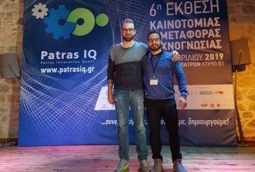 Ανακάλυψη φοιτητών του Πανεπιστημίου της Πάτρας : Η εφαρμογή που προκαλεί επανάσταση στην τυροκομία