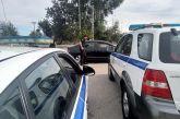 Mέχρι και μολότοφ είχαν οι οπαδοί που συνελήφθησαν στο Καινούργιο