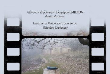 Η ταινία/ντοκιμαντέρ «Κάποτε το λέγαν Σακαρέτσι…» στο Αγρίνιο!