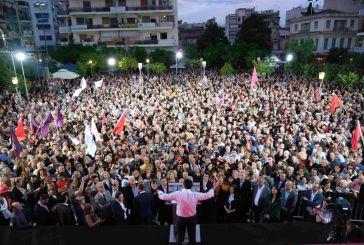 """Eυχαριστίες ΣΥΡΙΖΑ: """"ήταν η μεγαλύτερη συγκέντρωση που έγινε στον Νομό από τη δεκαετία του 80' και μετά"""""""