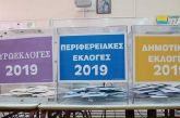 Η ώρα της κάλπης- οι εξελίξεις και τα αποτελέσματα στο agrinionews.gr