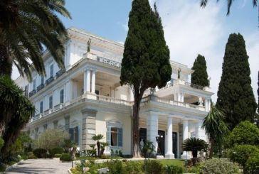 Ημερήσια προσκυνηματική εκδρομή στην Κέρκυρα από τον Σύλλογο Πολυτέκνων