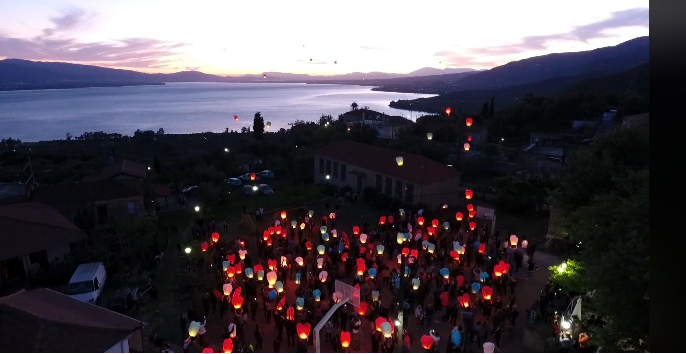Bίντεο που εντυπωσιάζει: από ψηλά το πέταγμα των αερόστατων στη Μυρτιά