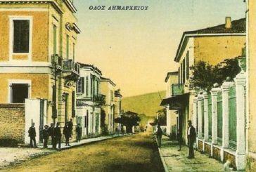 Bιωματικό εργαστήριο: «Αγρίνιο: αφηγήσεις στην πόλη»
