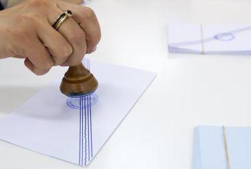 Δικαστικοί αντιπρόσωποι: Οδηγίες από το ΥΠΕΣ για τον εντοπισμό του εκλογικού τμήματος
