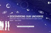 Μοιράσου τη φωνή σου με την Ευρωπαϊκή Διαστημική Υπηρεσία