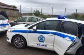 Εννιάχρονος κλέφτης στο ΔΑΚ Αγρινίου