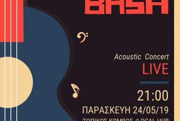 Οι ακουστικοί Blues Bash live από τον χώρο των Messolonghi by Locals