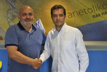 Επίσημο: Νέος προπονητής του Παναιτωλικού ο Λουίς Κάστρο