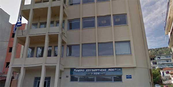 Ενισχύεται με 800.000 ευρώ ο Δήμος Αμφιλοχίας για την αντιμετώπιση ζημιών από τις θεομηνίες