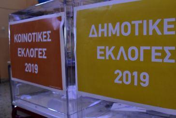 Η σταυροδοσία και ποιοί εκλέγονται δημοτικοί σύμβουλοι Αγρινίου με τον συνδυασμό του Γιώργου Παπαναστασίου