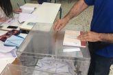 Αποτελέσματα στον δήμο Αγρινίου – 70 τμήματα