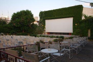 Ανοίγουν 1η Ιουνίου τα Θερινά Σινεμά