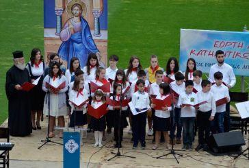 Εορτή λήξης κατηχητικών της Μητρόπολης: 3.500 νέοι στο Γήπεδο Παναιτωλικού (φωτο – βίντεο)