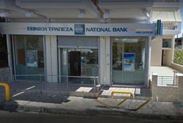 Οργή Αστακιωτών για την Εθνική Τράπεζα: το ΑΤΜ πέντε ημέρες χωρίς χρήματα το Πάσχα