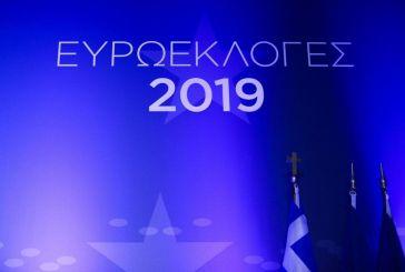 Πόσους ευρωβουλευτές εκλέγει η Ελλάδα, πόσους σταυρούς βάζουμε, τι έγγραφα χρειαζόμαστε