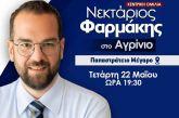 Την Τετάρτη η ομιλία του Νεκτάριου Φαρμάκη στο Αγρίνιο